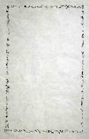 Language Lazzara Sumi-e 1974