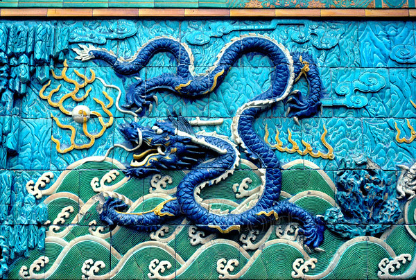Blue dragon on Nine-Dragon Wall, Forbidden City, Beijing