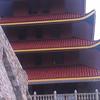 Reading Pagoda in Reading PA