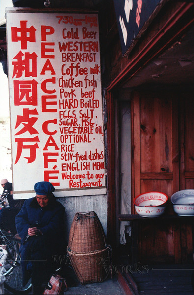 """""""Peace Cafe"""" in Dali, Yunnan Province, China -- a favorite backpackers' hangout - 1986"""