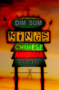 King's Chinese Restaurant West Sacramento, CA