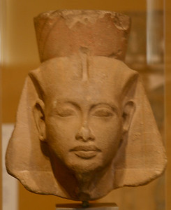 Head of King Tutankhamen IMG_9035