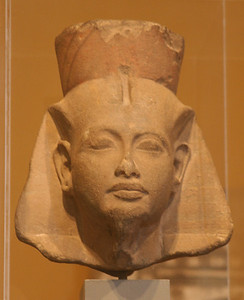 Head of King Tutankhamen IMG_9040