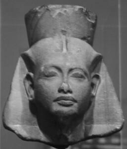 Head of King Tutankhamen IMG_9041