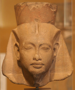 Head of King Tutankhamen IMG_9037