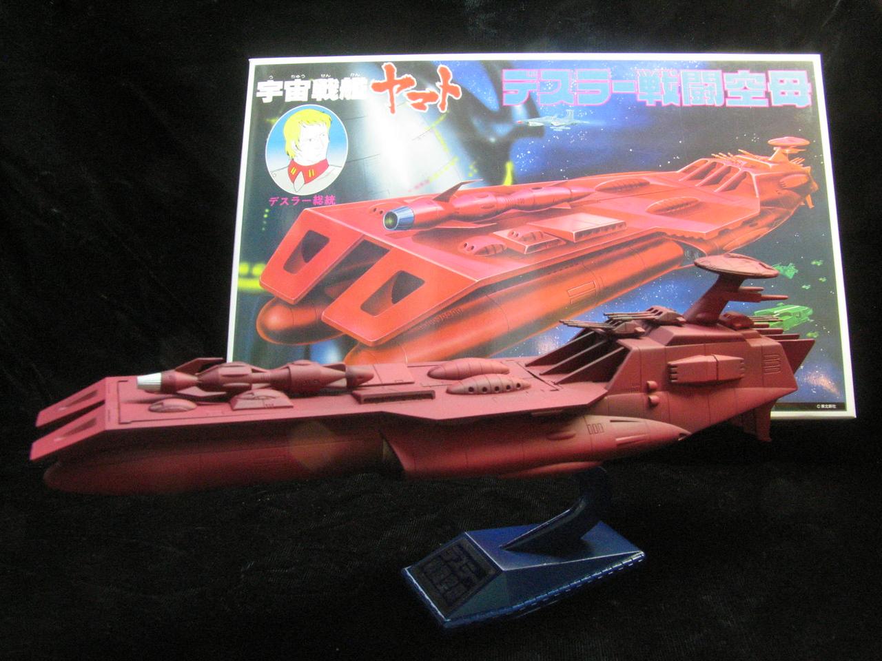Desler's Battle Cruiser