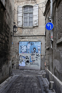 End of the Alley