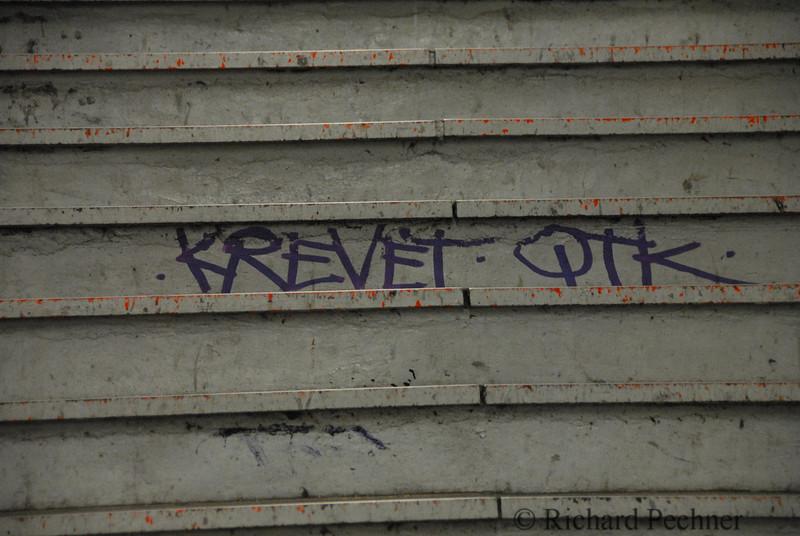 Krevet signed on wall
