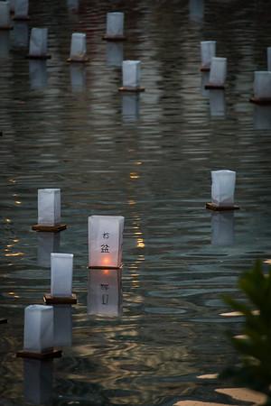 Como Lanterns-4