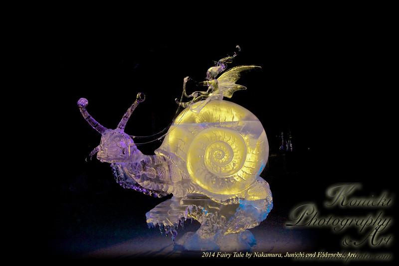 "4th Place Realistic ""Fairy Tale"" by Junichi Nakamura (Japan) and Aidenobu Ara (USA)"