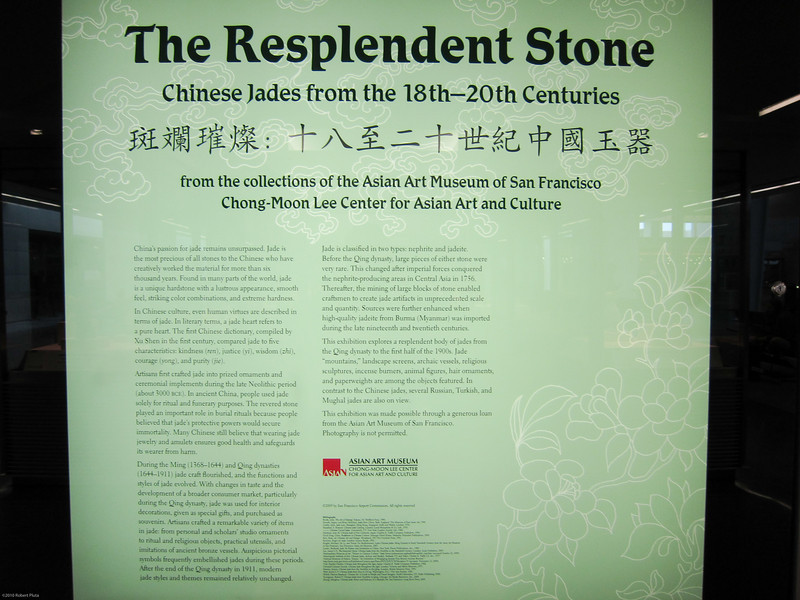 The Resplendent Stone; Chinese Jades from the 18th-20th Centuries