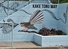 Joe McMenamin mural, Kake Tonu Way, Wellington, 21 January 2018