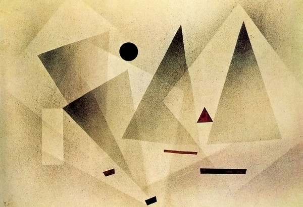 Moving Veils - This watercolor painting, completed in 1930 after the Bauhaus period, nonetheless shows the influence of Kandinsky's friend and colleague, Paul Klee.