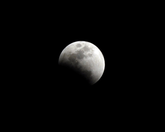 Lunar Eclipse 2/20/08