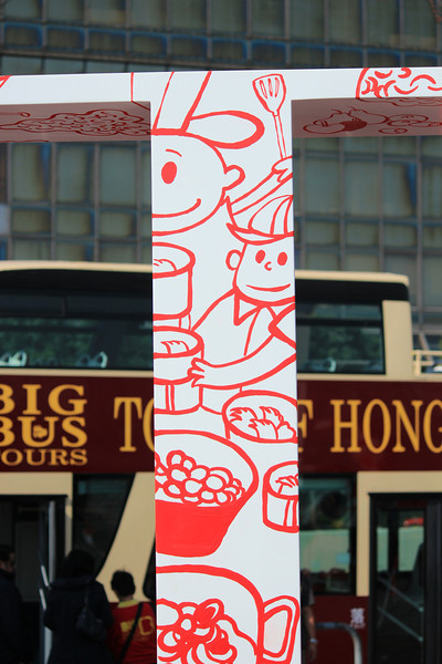 Tourist Mural, Tsim Sha Tsui Promenade, Hong Kong