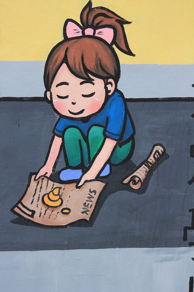 Mural from Macau asking people to pick up their doggy do do's