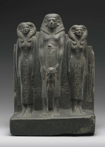 Group statue of Ukhhotep II and his family