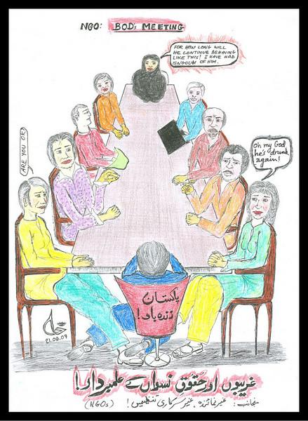 NGO mafia\'s worthless BoD\'s meeting