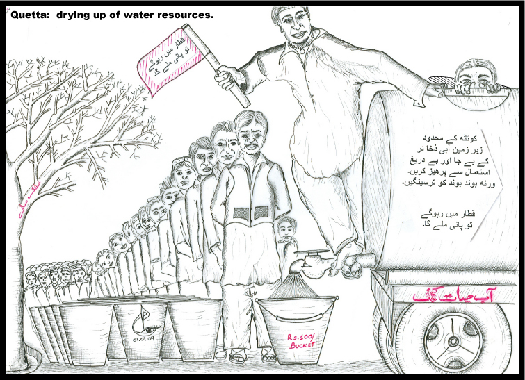 According to a research, conducted in 2001 by Richard Garstang, if the current water consumption rate continues, Quetta will run out of water within 15 years. That was said in 2001 while now we are in 2009, that means another 7 years to go before the real effects of water shortage will start affecting every aspect of our life - if the present attitude towards consumption and wastage of water dosen't change. Rising population, over-use of groundwater and long spells of drought are only making the situation worse.