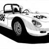 Porsche- Pen and Ink