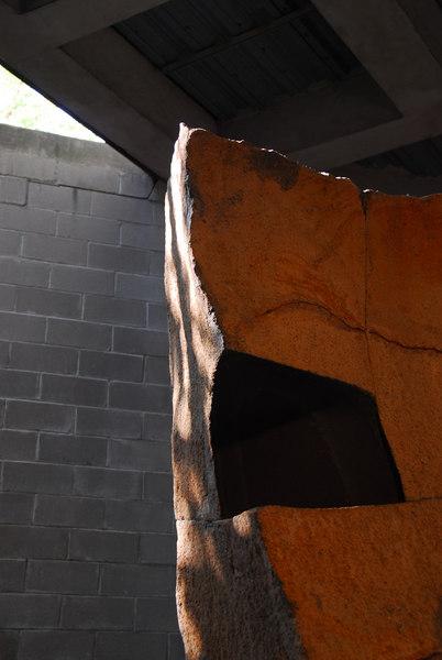NOGUCHI MUSEUM - August 5, 2006