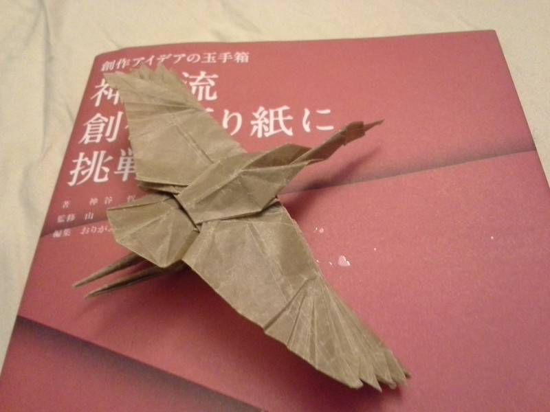 Kamiya's crane, folded in 15'' wax paper