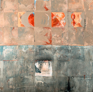Painted Wall #11 (1995)