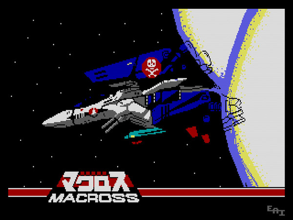 The Computer Works - Macross VF-1S