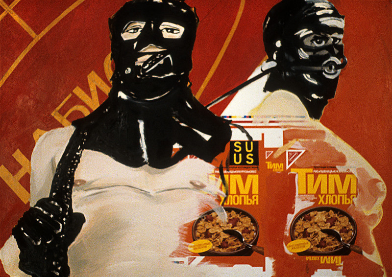 "S&M Treat With Every Box (part 2). Oil paint on cardboard cereal box printers proof, 32"" x 48"", 1986."