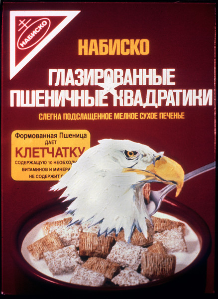 "Eating Eagle (front view). Oil paint on cardboard cereal box, 10"" x 3"" x 8"", 1986."