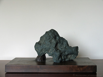"""""""Gambarre"""";W 24"""" x D 11 1/4"""" x H 12"""" ;Eel River stone on walnut  http://suisekiart.com/2007/06/21/gambarre-hang-in-there/"""