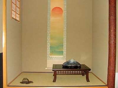 Formal tokonoma display of Fuji-san at SF Asian Art Museum  http://suisekiart.com/2007/11/18/suiseki-at-the-asian-art-museum/