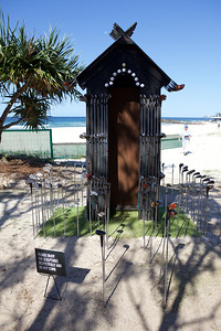 Club House, Scott Maxwell - Swell Sculpture Festival 2016, Visit 1; Currumbin, Gold Coast, Queensland, Australia; 12 September 2016. Photos by Des Thureson - http://disci.smugmug.com
