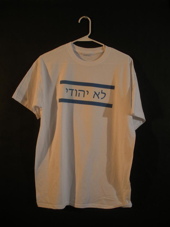 Not Jewish