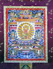 # 2 Amitabbha Rainbow SHANKAR