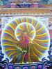 # 2a Amitabbha Rainbow SHANKAR