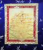 #22 Gold Vajra Sattva Yab-Yum SHANKAR