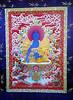 # 3 Medicine Buddha SHANKAR