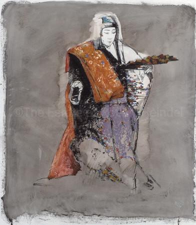 Kikugoro VII I