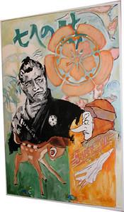 Samurai<br /> Anthony Overkamp, M.F.A. Spring 2008
