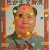 Tim Liddy<br /> The Game of Mao