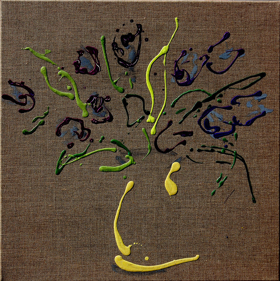 6383 - Purple Tulips - 20x20 - Acrylic on Linen