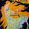 1-American Crescent Cycles, 14x17, watercolor & graphite pencil, aug 5, 2015 CIMG1336