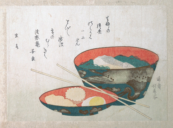 Circa 1808, color woodblock print, 5 1/8 x 7 3/16 in. (13 x 18.3 cm), private collection. --- Image by © Corbis