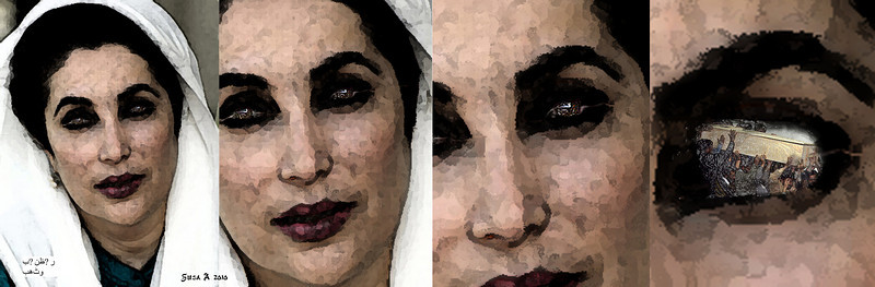The Eyes See series:  Title: Benazir Bhutto,  2010 *For this Photograph Digitally Enhanced, Numbered and Signed, printed on metallic photo paper, 10 x 30, black frame, 10 x 30 *CALL* 305-527-9662 OR order photos print copies right here at various sizes!  Best viewed at largest setting
