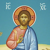 Close-up of the Christ portion of the baptism commission icon