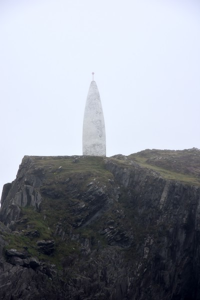 09:44...Lot's Wife beacon... clouded in fog!