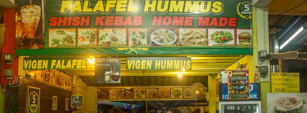 Falafel Koh Phangan