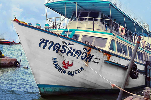 Haad Rin Queen Ferry