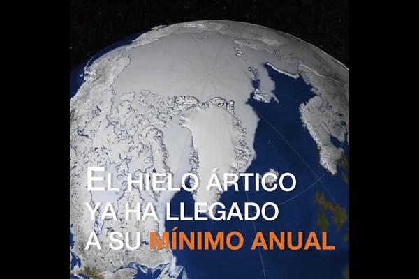 Mínimo de hielo en el Ártico (Corto cuadrado)